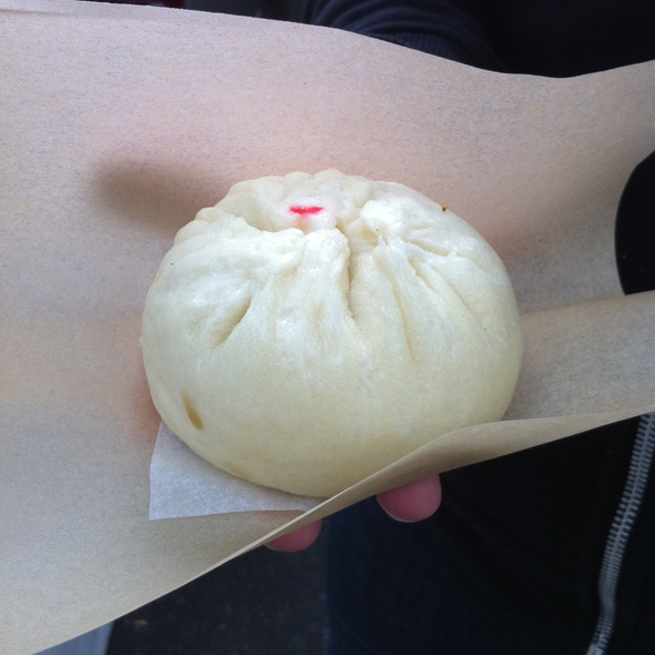 Vegetarian Steamed Bun