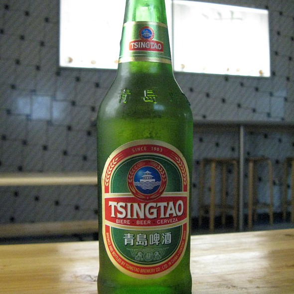 Tsing Tao Chinese Beer @ Mr. Hang China Imbiss Dim Sum Spezialitäten