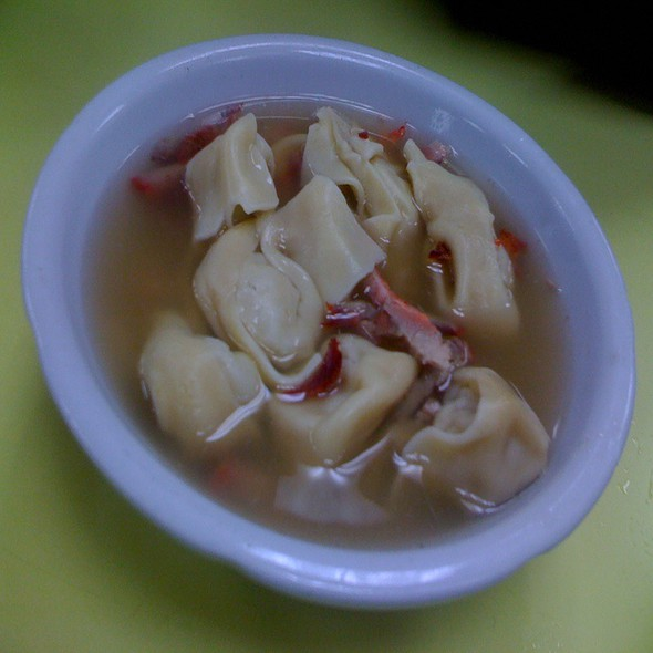Pork Won Ton Soup @ Wo Hop Restaurant