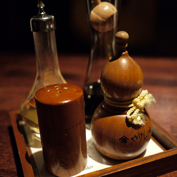 Condiments @ Aburiya Raku Restaurant