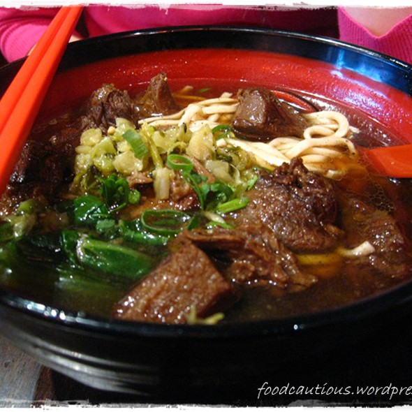 Beef Noodles Soup @ Taiwan Cafe