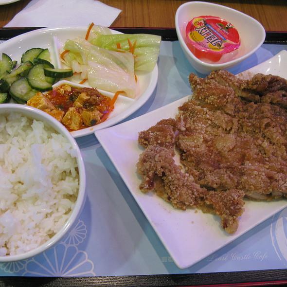 Taiwanese Fried Chicken @ Pearl Castle Cafe Ltd
