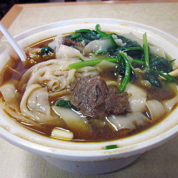 Spicy Beef Noodle Soup with Knife-cut Noodles @ Super Taste Chinese Restaurant