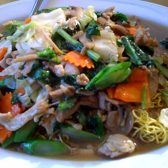Cantonese Pan Fried Noodles