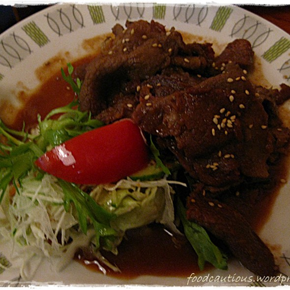 Stir Fry Beef with Ginger @ Yamato Japanese