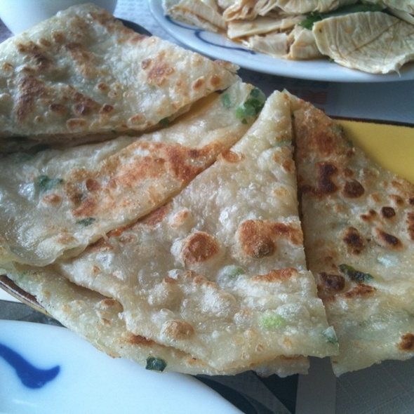 Green Onion Pancake @ Kingdom of Dumpling