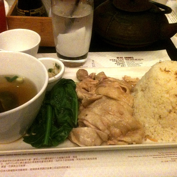 Hainan Chicken Rice @ Fat Noodle