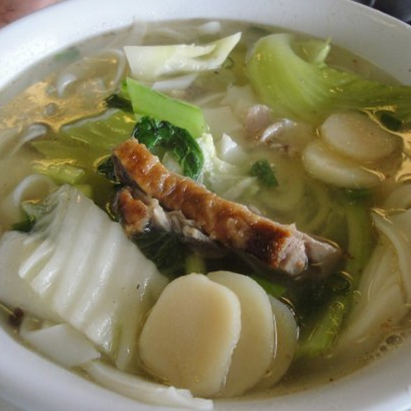 Roast Duck Soup Noodles