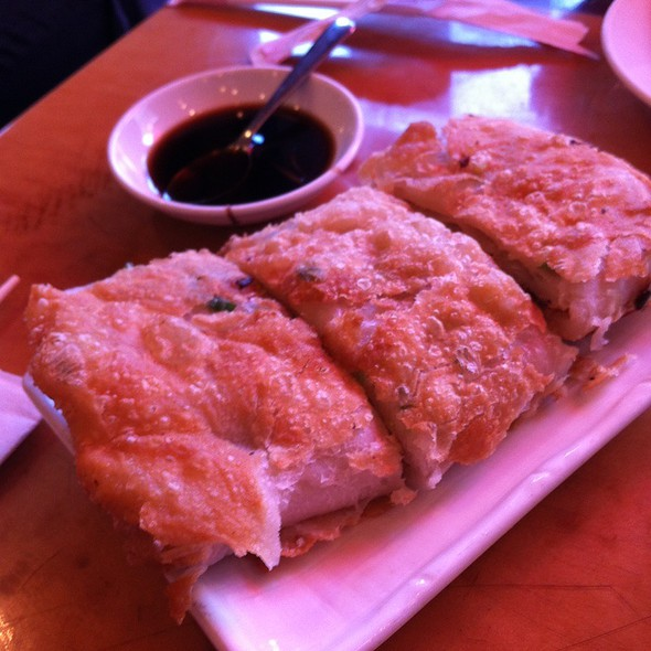 Scallion Pancake With Beef @ nan xiang dumpling house