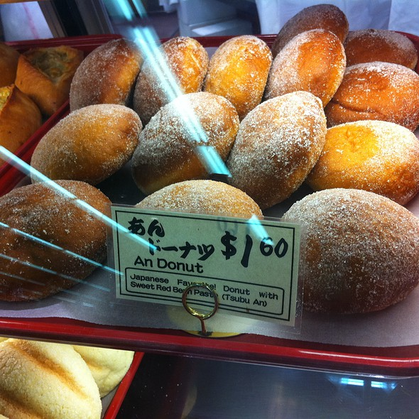 An donut @ Mitsuwa Marketplace