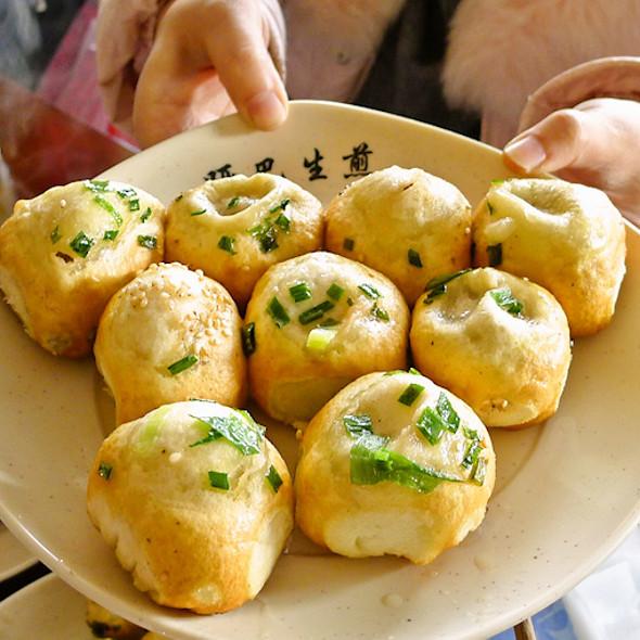 生煎 (Shengjian Dumplings) @ DumbDumpling