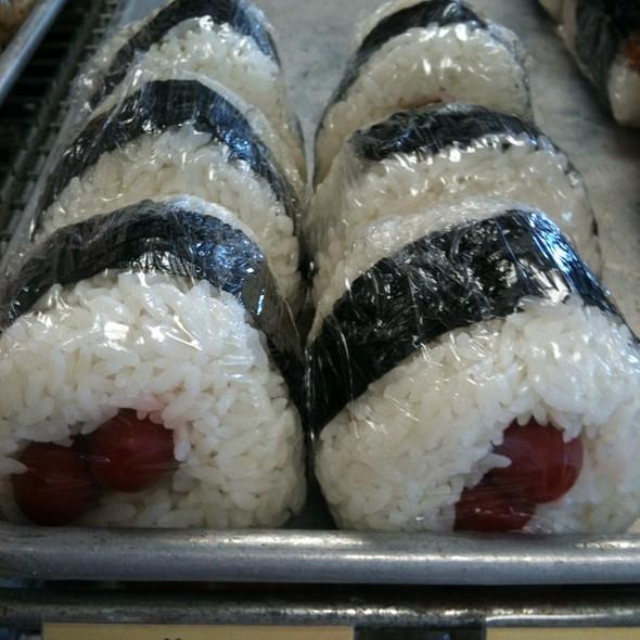 Ume Musubi @ Tanioka's Seafoods and Catering
