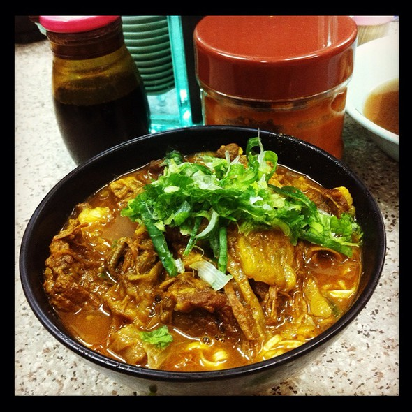 Curry Beef Brisket And Tendon @ 九記牛腩