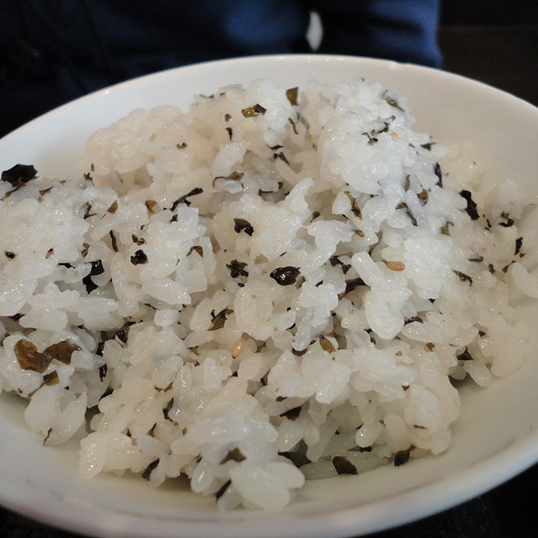 Rice with Shiso
