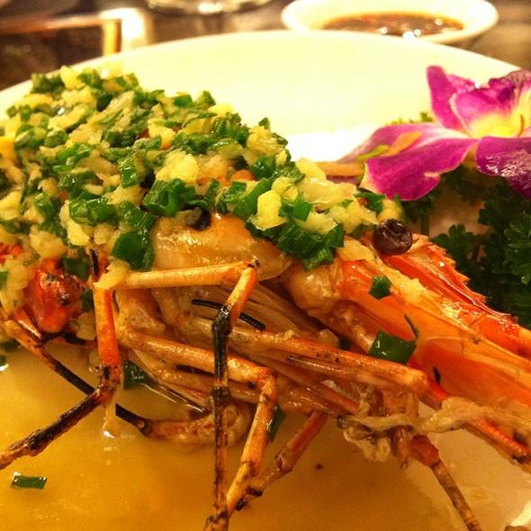Grilled Jumbo Black Tiger Shrimp W/ Scallion Oil @ Yeebo Seafood & Hot Pot Restaurant