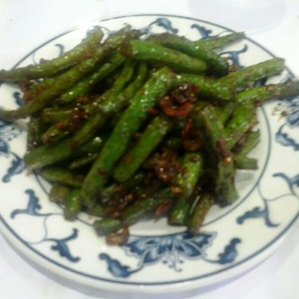 Green beans @ Yank Sing Restaurants