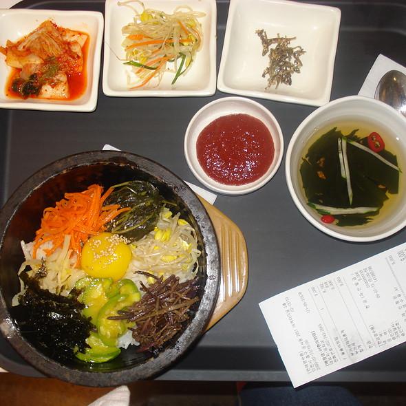 Hot Stone Bibimbap @ Incheon International Airport