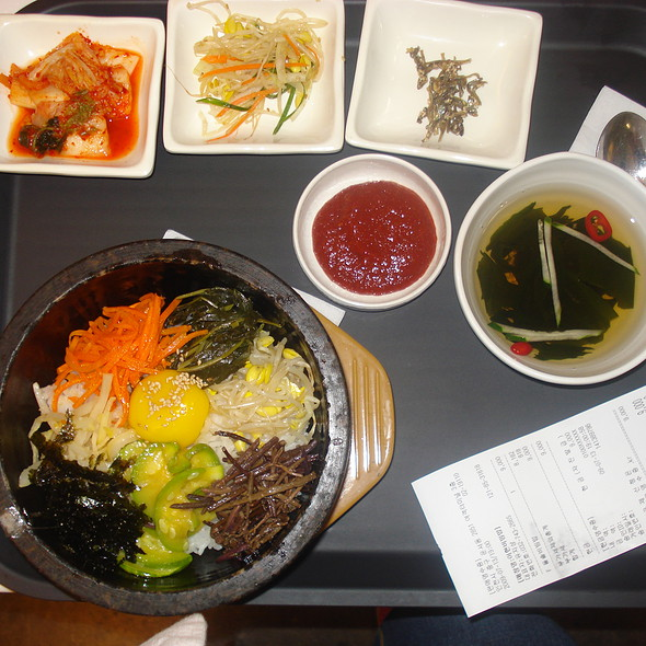 Hot Stone Bibimbap @ Incheon International Airport