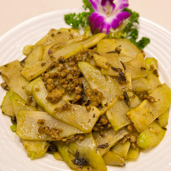 Braised Chayote with Minced Pork & Preserved Vegetable @ Sea Harbour Seafood Restaurant Ltd