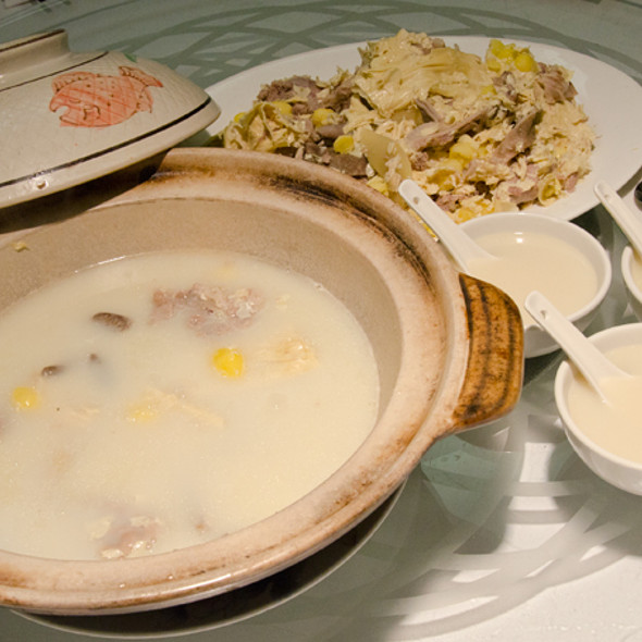 Pork Stomach & Gingko Long-boiled Soup @ Bamboo Grove