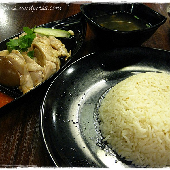 Chicken Rice @ Coconut House Cafe (Chicken Rice & Malaysian Food Place)