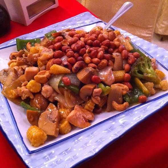 spicy stir fry and roasted peanut (chicken) at Restaurante Casa China