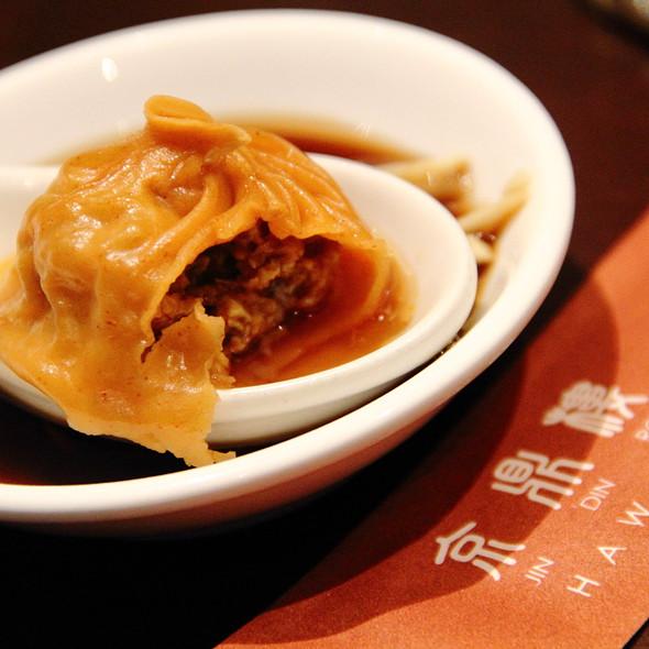 spicy xiao long bao @ Jin Din Rou