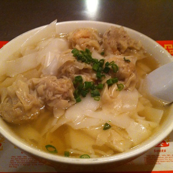 Wonton Noodle Soup @ First Chinese B-B-Q