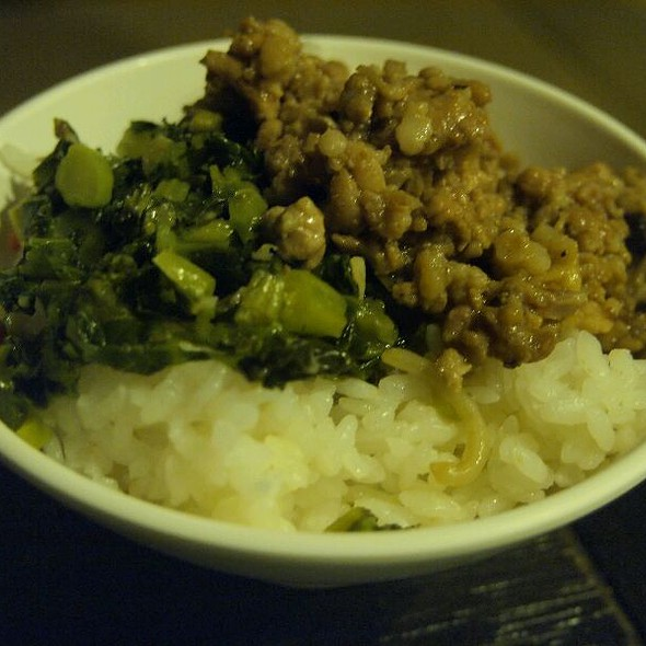Braised Ground Pork On Top Of The Rice @ 大隱酒食