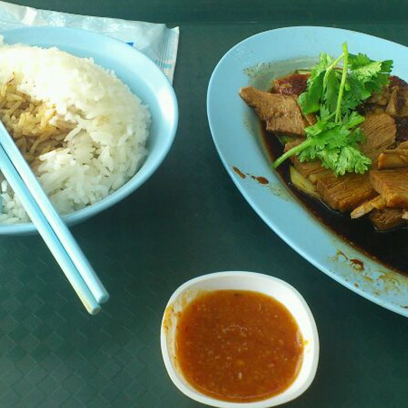 Braised Duck Rice @ Bukit Merah Market And Food Centre