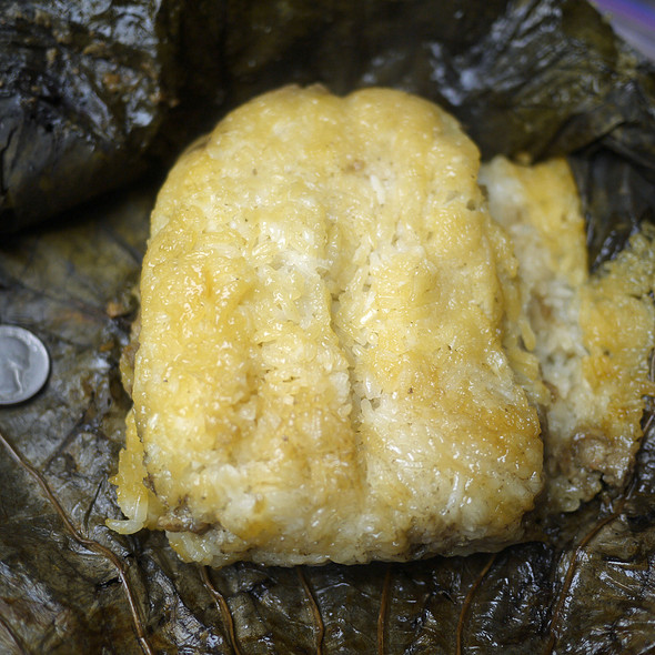 Sticky Rice With Meat Wrapped In Lotus Leaf @ Li Yuan Dim Sum