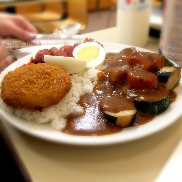 Japanese Curry Rice @ Volcano Curry