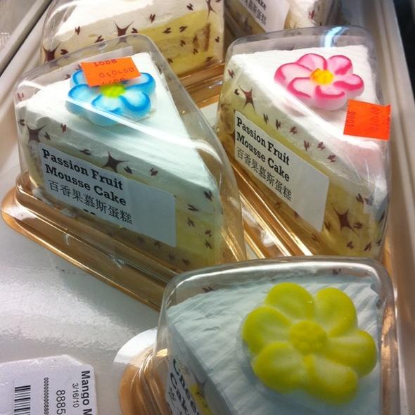 Cake Bakery Chandler Az