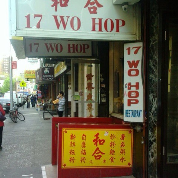 Front Of Restaurant @ Wo Hop Restaurant