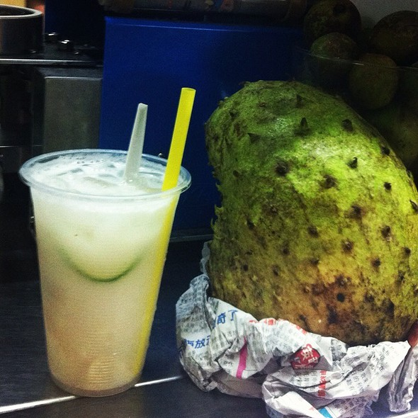 3 Easy Ways to Make Soursop Juice (with Pictures) - wikiHow