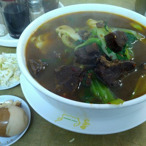 Spicy Beef Noodle Soup @ Shanghai Noodle House