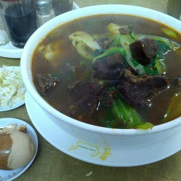 Spicy Beef Noodle Soup @ Shanghai Noodle House