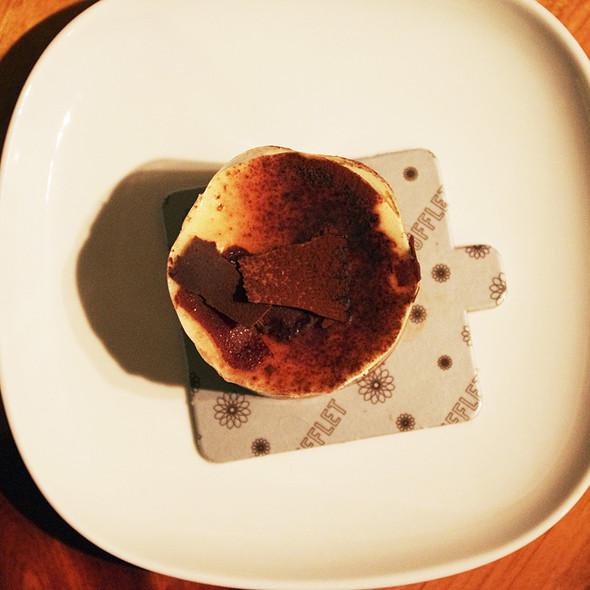Tiramisu @ Dufflet Pastries Inc.