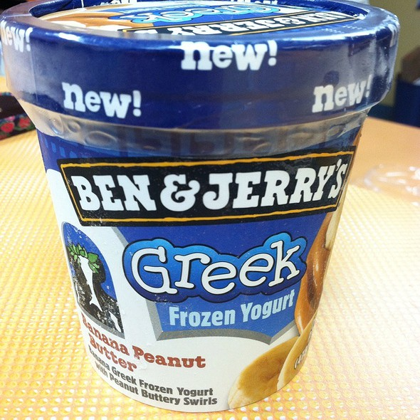 Banana Peanut Butter Greek Frozen Yogurt @ Ben & Jerry's Homemade Inc: Scoop Shops