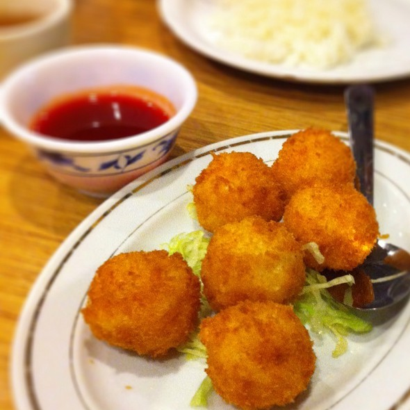 Deep Fried Crispy Shrimp Balls @ Jen Jens Authentic Chinese Restaurant