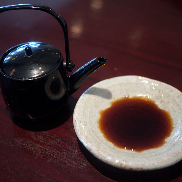 """Bonito """"Hon Kaiseki"""" Soy Sauce @ Restaurant Mitsunobu"""