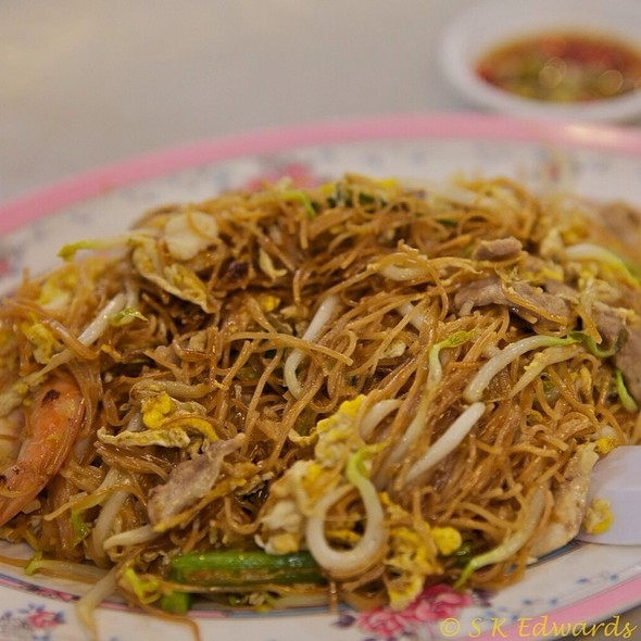 Wok Fired Mee Sua @ Lavender Food Square