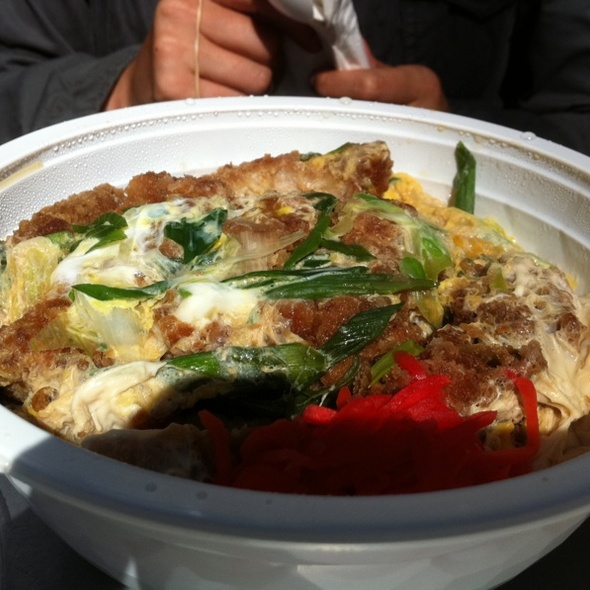 Katsu Don @ Muracci's Japanese Grill