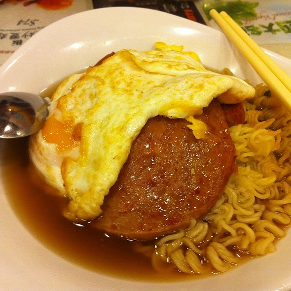 SPAM & Egg in Instant Noodles @ Tsui Wah