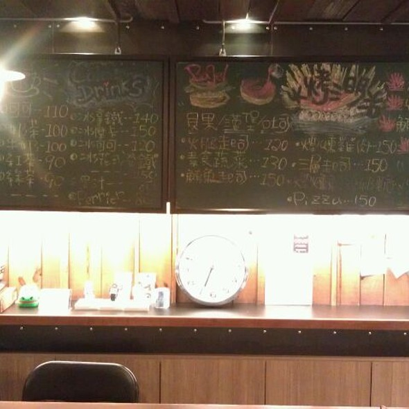 Cafe Latte @ The Base