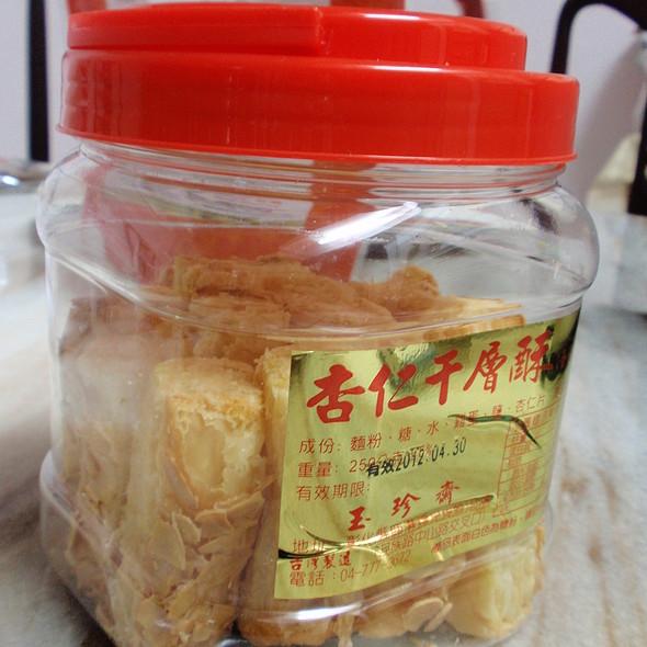Almond Puff Pastry @ Yu Jen Jai