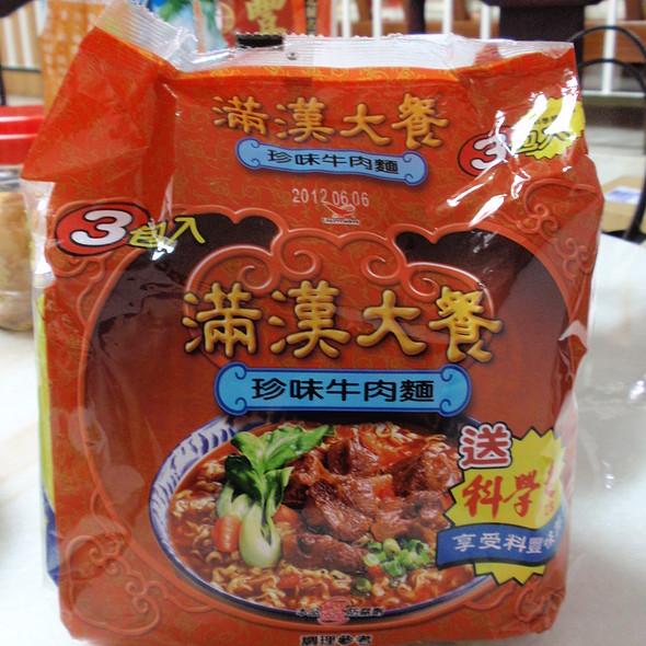 Braised Beef Noodles @ Taiwan
