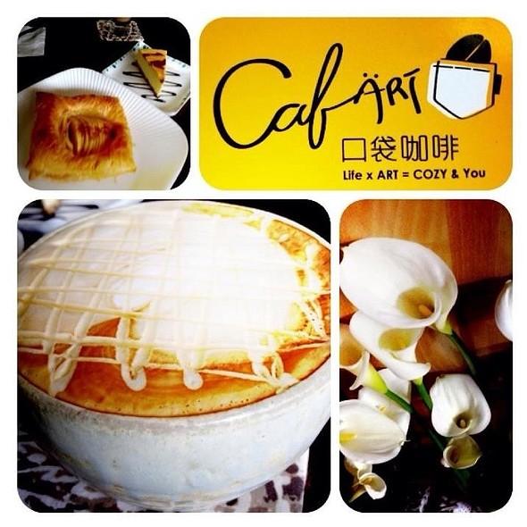 Café @ 口袋咖啡 CafÄRT