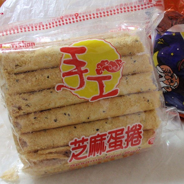 crispy sesame egg rolls @ 福義軒Fu Yishan