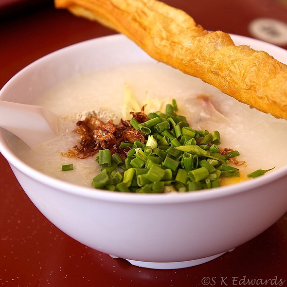 Fish congee @ Albert Centre Market & Food Centre